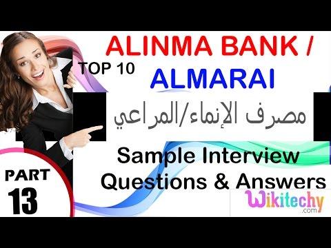 alinma bank I almarai technical interview questions مصرف الإنماء أنا المراعي