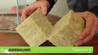 видео Основные подготовительные этапы утепления деревянных домов