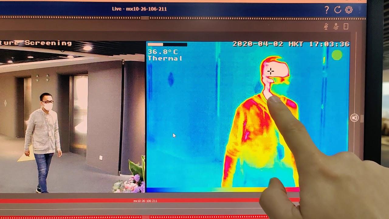 Fast Temperature Screening - M16 Camera UI intro - part 2/3 by Mobotix & Ergotron