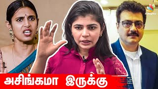Chinmayi Comment to Ajith Fans | Bigg Boss Kasturi - 21-01-2019 Tamil Cinema News