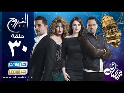 ����� ������� Episode 30 - Al Khoroug Series | ������ �������� �������� -  ����� - ������