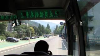 Huangshan 黃山 - 南大門往湯口鎮 day 5 - 42 ( China )