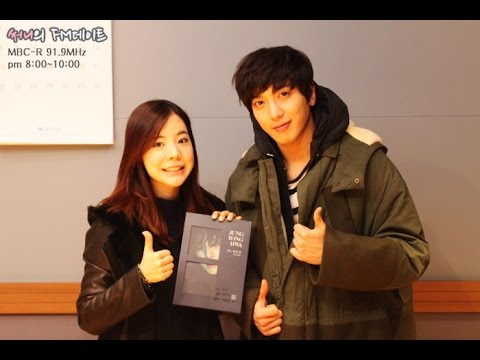 Banmal song jung yong hwa ft seohyun dating