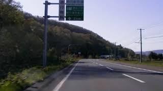 北海道道223号愛山渓上川線:愛山渓温泉~道道640号交点(Part3) [上川町 愛別町]