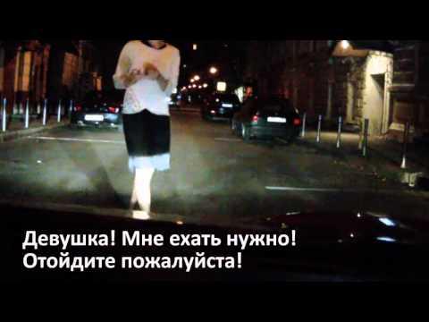 видео: Как телки ведутся на Феррари.
