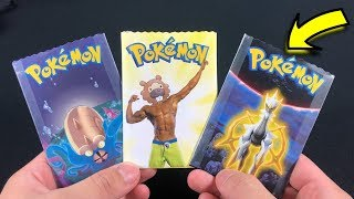 *BEST PACKS FOUND!* Opening the RAREST Pokemon Card Booster Packs EVER!