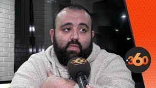 Le360.ma •  البيغ: بنت ستاتي مكنعرفهاش وحليوة عندو جمهوره