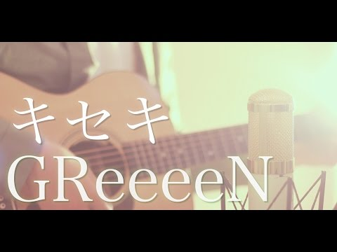 Kiseki / GReeeeN (penutup)