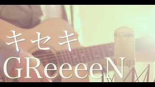 キセキ / GReeeeN (cover) thumbnail