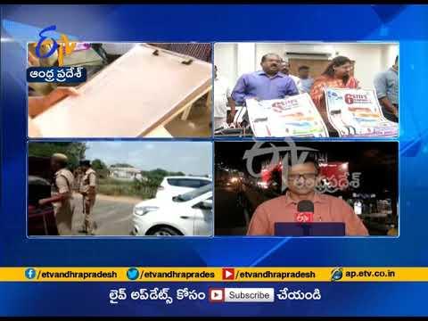 All Arrangements Set for Assembly Elections | Srikakulam & Vizianagaram & Visakhapatnam