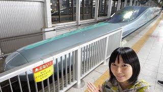 JR東日本の新幹線試験車「ALFA X アルファエックス」を仙台駅で見てきま...