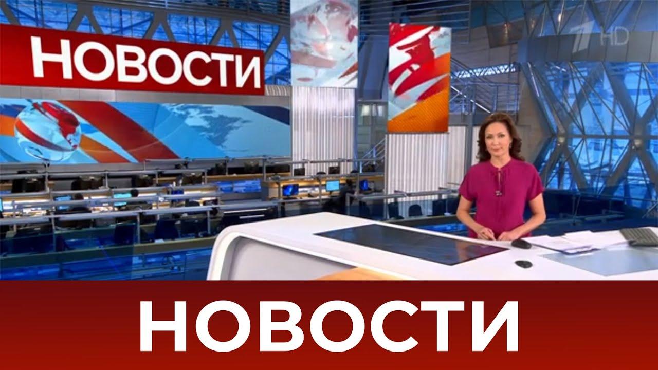 Выпуск новостей в 12:00 от 09.11.2020 MyTub.uz