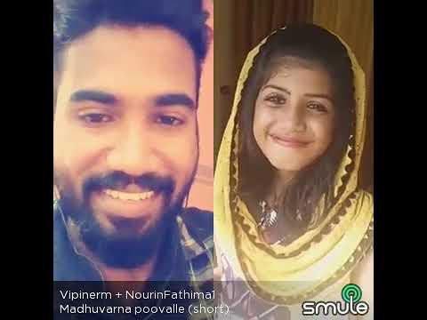 Vipin&Nourin  (Madhuvarna poovalle)