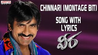 Chinnari (Montage Bit) Song With Lyrics - Veera Telugu Movie Songs - RaviTeja, Kajal,Tapsee