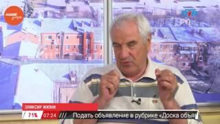 Наше УТРО на ОТВ – гость в студии Виктор Царенко
