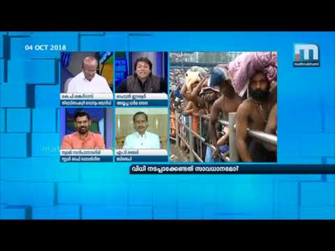 821 Crore in Sabarimala Bank Account | 16,000 Crore Assets -- Not even 10 lakh was spent for Ayyappa