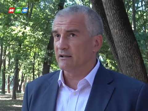 ТРК ИТВ: Глава Крыма выявил неудовлетворительную работу подрядчиков