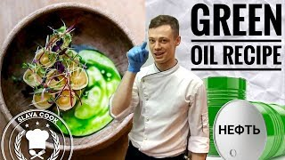 Зелёное масло. Изумрудная нефть. Рецепт (slava cook)
