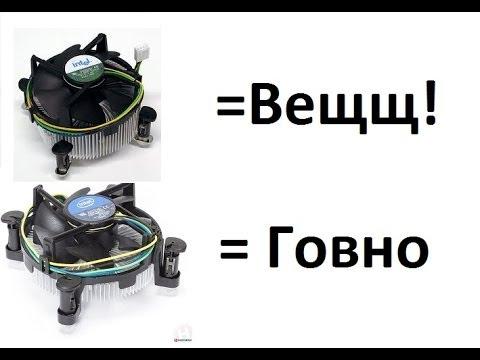 10000 процессоров на складе!. Характеристики, цены на процессоры intel в никс, доставка по москве и россии.