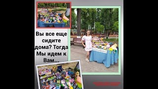 Подготовка и участие в ярмарке/Мыло ручной работы/Обзор товара/Мыловарение