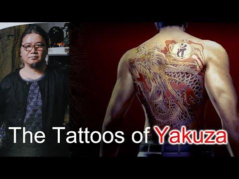 The Tattoos of Yakuza
