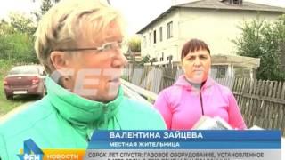 видео В Родинском запретили газовые колонки