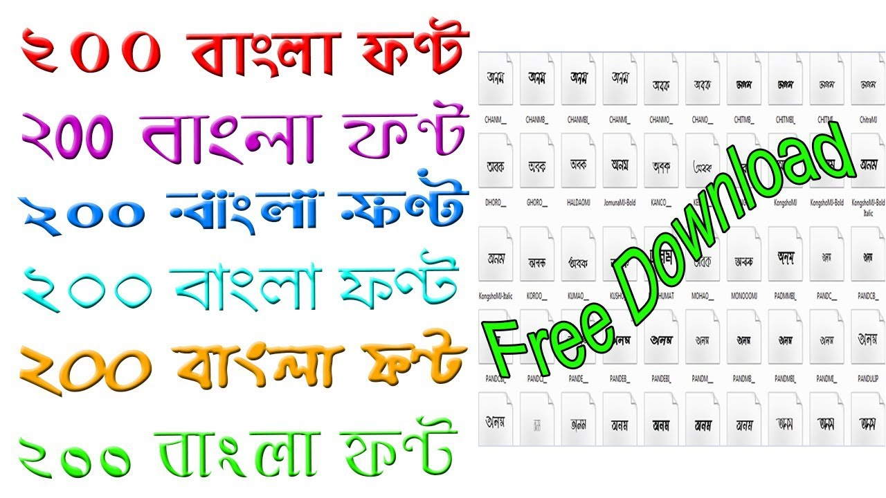 Free Download and Use Bengali Font 200 pic