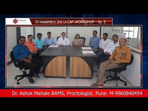 Dr.Vasishth's 3rd U-CAP Workshop