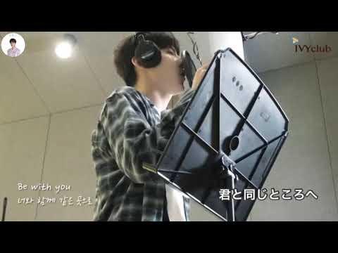 【日本語字幕】(IVYclub公式音源公開) IVY with U - WannaOne ver1