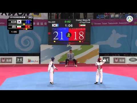 Asian Cadet Taekwondo Championships.  Final Male  -37