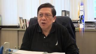 不作領導 暴力升級 運動注定失敗〈蕭若元:最新蕭析〉2014-12-02 thumbnail