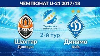 Shakhtar Donetsk vs Dynamo Kyiv full match