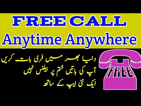 Unlimited Free Call With New App 2017
