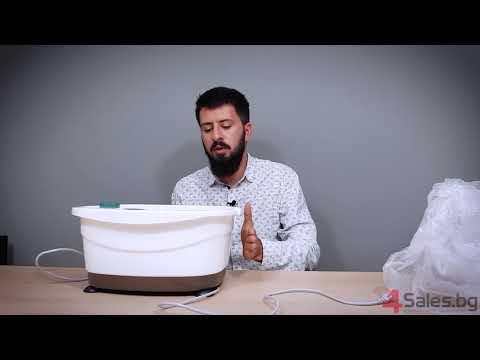 Водна терапия за стъпала - вана с инфрачервено загряване TV101 8