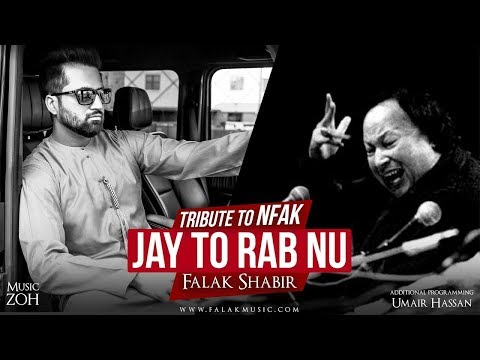 Jay Tu Rab Nu Manana Falak Shabir Remix (Bass Boosted)