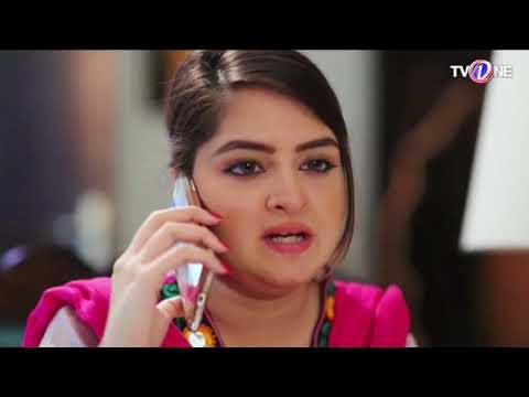 Meray Dil Meray Musafir - Episode 1 - TV One Drama - 13th December 2017