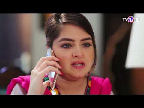 Meray Dil Meray Musafir - Episode 1 - TV One Drama - 13th December 2017