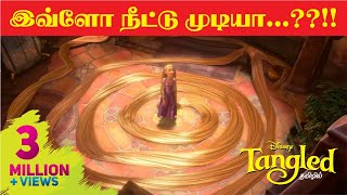 Tangled - Tamil dubbed - Longest Hair - Disney Tamil Movie