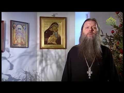 Духовные размышления От 31 января «Иисусе, Царю