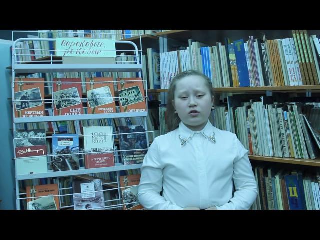 Изображение предпросмотра прочтения – ЛилияКотельникова читает произведение «Жди меня иявернусь…» К.М.Симонова
