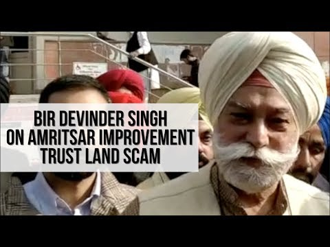 Former Deputy Speaker Bir Devinder Singh Talking To Media On Amritsar Improvement Trust Land Scam