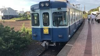 銚子電鉄発車