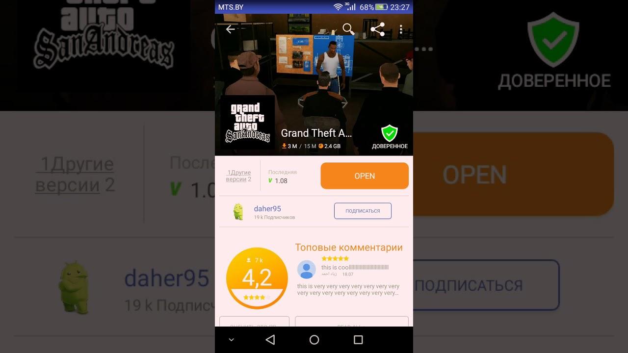 Новая GTA на android v 0.7!!! - YouTube