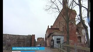 видео Памятники культурного наследия