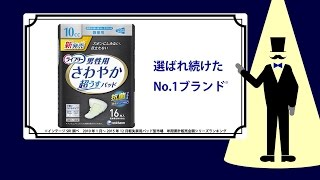 尿モレ悩みのための情報サイト【男のちょいモレNavi】はこちら↓ ...