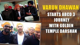 EXCLUSIVE: Varun Dhawan and Team 3's seek blessings at the Golden Temple | Pinkvilla | Bollywood
