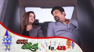Tara Tarini | Full Ep 428 | 19th Mar 2019 | Odia Serial – TarangTV
