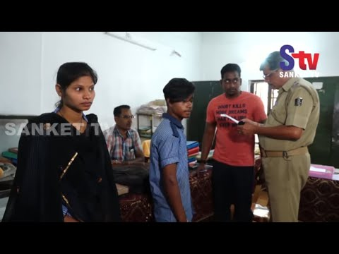 Odisha : Two held for attacking petrol pump worker in Balasore | Sanket Tv