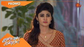 Kannana Kanne - Promo | 07 May 2021 | Sun TV Serial | Tamil Serial