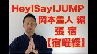 【関連動画】 赤鼻のトナカイ / Hey!Say!JUMP https://youtu.be/n-GU6wb...
